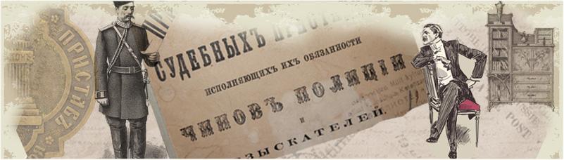 Юридические услуги по взысканию долгов
