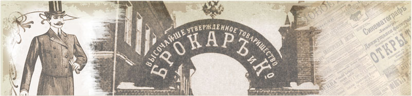 Юридические услуги юридическим лицам в Нижнем Новгороде