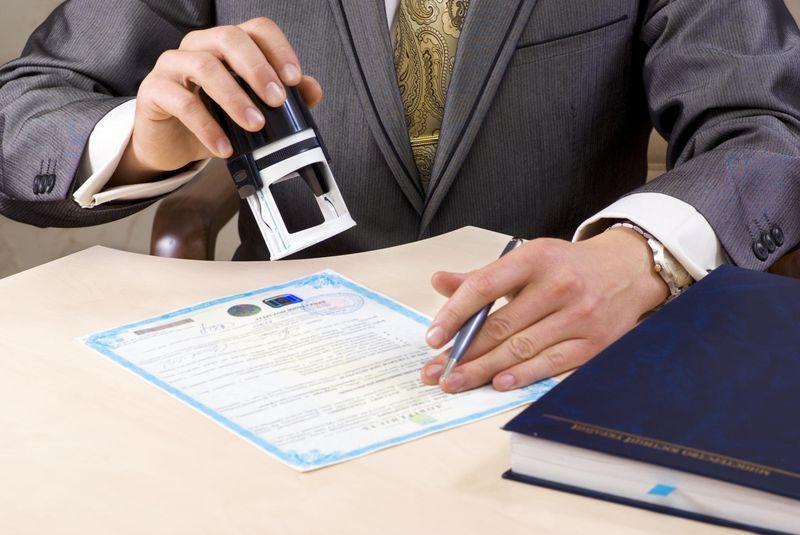 Услуга по внесению изменений в учредительные документы в Нижнем Новгороде