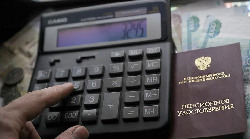 Услуги юриста по перерасчету неправильно начисленной пенсии